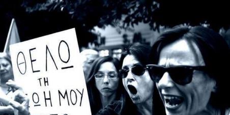 Yunanistan'da Kamusal Eğitimi kurtarmak için acil hareket çağrısı