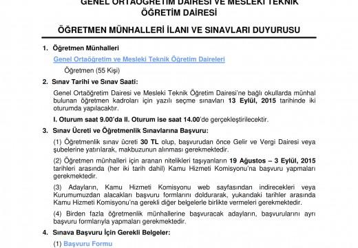 Kamu Hizmeti Komisyonu Öğretmen Sınav Duyurusu ve Münhalleri