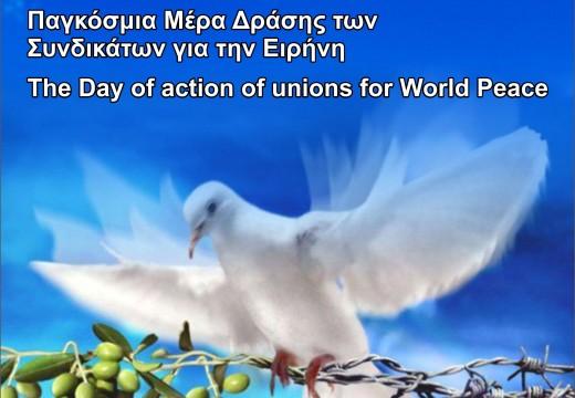 1 Eylül Barış için Dünya Mücadele Günü